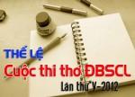 Thể lệ Cuộc thi thơ Đồng bằng sông Cửu Long lần V-2012